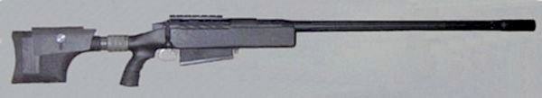 50 BMG tactical rifle